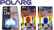 Polarg Accessories Light Bulb